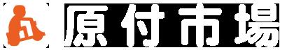 藤沢市の原付専門店 株式会社原付市場